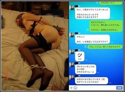 名古屋でS男募集中のドM女が多い掲示板