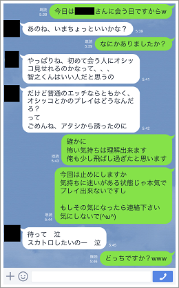 smdeai-04-10 5 46 05