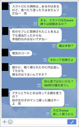 smdeai-04-18 0 11 14