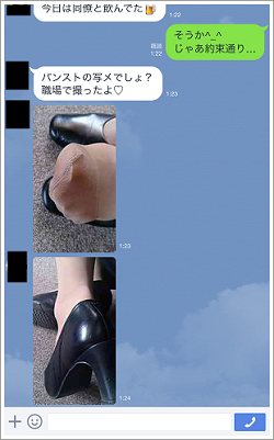 sm0619-line1