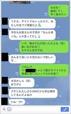 sm0619-line2