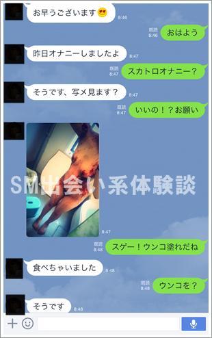 smdeai-02-20 8 53 01