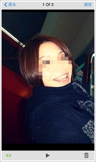 変態プレイ好きな女の顔写真