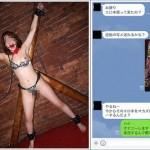埼玉の中年好きなマゾ女の磔